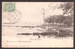TY25) Constantinople - Féner-Baghtchi  - Posted 1905 - Turkey