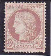 Timbre  N°  51 Neuf **  - Voir Verso &  Descriptif - - 1871-1875 Ceres