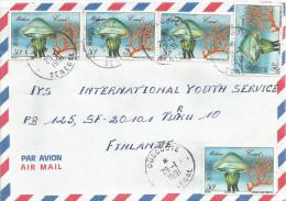 Senegal 1991 Oussouye Meduse Jellyfish Coral Marine Life Cover - Senegal (1960-...)