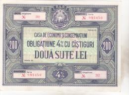 Romania 200 Lei CEC - Home Savings Bank Bond - Variant - Serial On Upper - Right Part - Romania