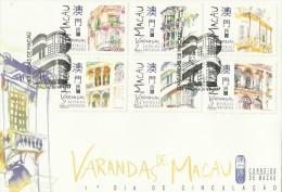 Macau 1997 Verandas FDC - FDC
