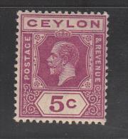 Celyon      Scott No. 203    Unused Hinged    Year  1912     Wmk. 3 - Sri Lanka (Ceylon) (1948-...)
