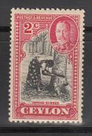 Celyon      Scott No. 264    Unused Hinged      Year  1935 - Sri Lanka (Ceylon) (1948-...)
