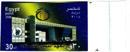Egypt 2008, Telecommunications 1 V. Compl.set IMPERFORATED MNH With Margin - Rare Limited Issue- SKRILL PAY ONLY - Nuovi