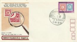 Korea 1974 First Postage Stamp Centenary FDC - Corea Del Sud