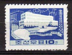 North Korea 1962  Michel 431  Mnh - Corea Del Norte