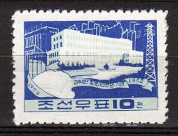 North Korea 1962  Michel 431  Mnh - Corée Du Nord
