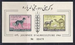 AFGANISTAN 1961 - Yvert #H19 ** - Precio Cat. €3 - Afghanistan