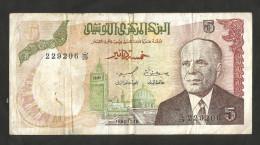 TUNISIE - BANQUE CENTRALE De TUNISIE - 5 DINARS (1980) - Tunisia