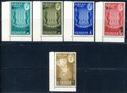 """1963 Sharjah Set Of 5 MNH Overprinted With New Value Stamps """"Freedom From Hunger"""" - Sharjah"""