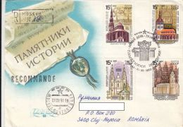 MONUMENT CHURCHES, REGISTERED COVER FDC, 1990, RUSSIA - 1923-1991 UdSSR