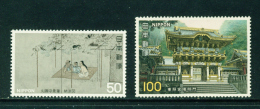 JAPAN  -  1978  National Treasures  Unmounted Mint - Nuovi