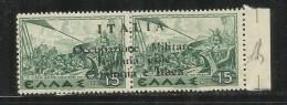 OCCUPAZIONE ITALIANA CEFALONIA E ITACA 1941 MITOLOGICA 15 D + 15 DRACME IN COPPIA ORIZZONTALE MNH FIRMATO SIGNED - 9. Occupazione 2a Guerra (Italia)
