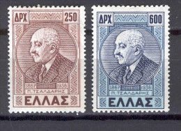 Greece 1946 (Vl 615-616) 10th Anniversary From Thr Death Of Pan. Tsaldaris (P062) - Ungebraucht