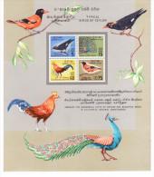 """Bloc Du Sri Lanka """" Typical Birds Of Ceylon"""" - Sri Lanka (Ceylon) (1948-...)"""