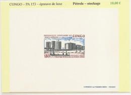Congo - PA 153 - Petrole Stockage - Epreuve De Luxe - Sin Clasificación