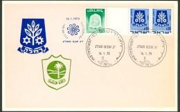 Israel MC - 1973, Michel/Philex No. : 486, - MNH - *** - Maximum Card - Cartes-maximum