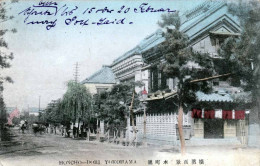 HONCHO-DORI YOKOHAMA - Original Japanische Karte Gel.1905?, Orig.Frankierung 4Sn, Nach Hamburg - Yokohama