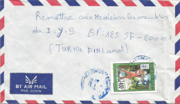 Guinea 1995 Conakry Winter Olympic Games Lillehammer Biathlon Cover - Guinee (1958-...)