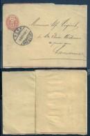 Switzerland 1894 Postal History Rare Old Wrapper Postal Stationary Bern D.339 - 1882-1906 Armoiries, Helvetia Debout & UPU