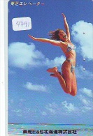 Télécarte Japon EROTIQUE (4791) EROTIC *  *  Japan PHONECARD EROTIK * BIKINI GIRL * FEMME  SEXY LADY - Moda
