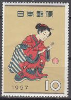 Japan    Scott No. 641      Mnh     Year  1957 - Ongebruikt