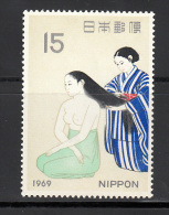 Japan    Scott No.  988     Mnh     Year  1969 - 1926-89 Keizer Hirohito (Showa-tijdperk)