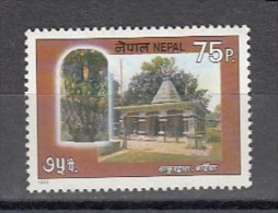 NEPAL, 1992, Temples, Temple, Religion, Architecture, Hinduism, Buddhism, 1 V, 75p  Stamp, MNH, (**) - Nepal