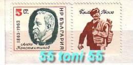 Bulgaria / Bulgarie  1963 Aleco Konstantinov Writer  1v+ Vignette – MNH - Nuevos
