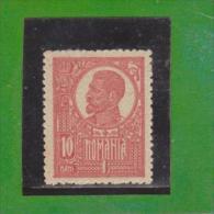 1919/1920 - FERDINAND I   Mi No 253x Et Yv No 267 ( Papier Blanc )  MNH - 1918-1948 Ferdinand, Carol II. & Mihai I.