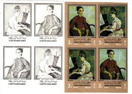 Yemen YAR 1968,Painting VAN GOGH, 2 Values In Bloc Of 4 IMPERF,Error Printied Black On Back,MNH Superb-only 1 Sheet Exis - Yemen
