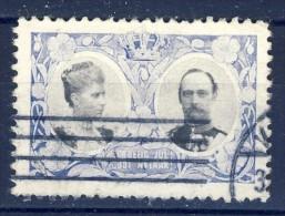 #K091. Denmark 1907. Christmas Seal. See Description! - Altri