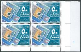 Lebanon 2014 NEW 50th Anniv Of Banque Du Liban - Banknotes - Currency - MNH - Corner Blk/4 - Lebanon