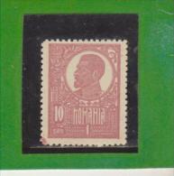 1919/1920 - FERDINAND I   Mi No 253x Et Yv No 267 ( Papier Blanc )  MNH  Erreur - Ungebraucht