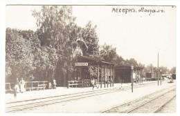 Lettland - ASARI - JURMALA Bahnhof - Lettonie