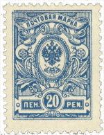 Finlande  1911. ~ YT 64* Par 2 - 20 P. Armoiries. Type De Russie - 1856-1917 Administration Russe