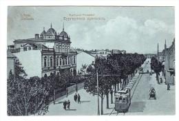 Lettland - LIBAU - Kurhaus Prospect - Lettonie