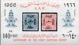 Tag Der Post 1966 Ägypten Block 11 ** 5€ Briefmarke #6+7 Stamp On Stamp Bloque Hojita M/s Bloc Philatelic Sheet Bf Egypt - Blocs-feuillets