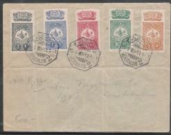 TURQUIE Lettre Philatélique  Bureau Turc De Jerusalem 1909 - RRR! - Andere