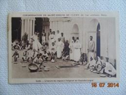 CPSM  CONGREGATION DE SAINT JOSEPH DE CLUNY  Inde L'heure Du Repas à L'hopital De Chandernagor Photo 820 - Ethniques & Cultures