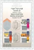 Israel SOUVENIR LEAF - 1993, Carmel Nr. 145 , Festival Of Hannuka, Mint Condition - Israel