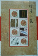 2014 CHINA THE BEAUTY OF WRITING GREETING SHEETLET - Blocks & Kleinbögen
