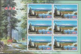 RO) 2012 KOREA, TREE, BEAR, ANTILOPE-CERVIDAE, SOUVENIR MNH - Korea (...-1945)