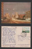Postcard Stamp MOZAMBIQUE MOÇAMBIQUE 1973 Stamp World Championship Sailing - Mozambique