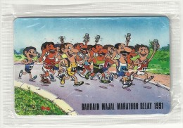 Bahrain - Majal Marathon Relay ´91, 6BAHA, 1991, 3.000ex, NSB - Baharain
