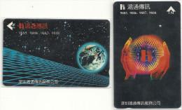 China - GPT Hongkong Company 28SHEA-B Complete Set Of 2, 10.000ex, Mint - China