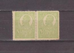 1919/1920 - FERDINAND I   Mi No 252 Et Yv No 267   MNH *  Papier Blanche - 1918-1948 Ferdinand, Carol II. & Mihai I.