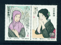 JAPAN  -  1985  Philatelic Week  Unmounted Mint - 1926-89 Imperatore Hirohito (Periodo Showa)