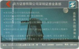 China - Advertisement Nanfang Security Ltd. 10-20, 6SHEJ, 5.000ex, Used - Chine