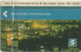 China - Advertisement Nanfang Security Ltd. 19-20, 6SHES, 5.000ex, Used - Chine
